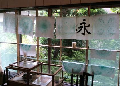 150906_hanateru_a.jpg