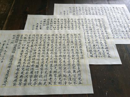 150912_hanateru_f.jpg
