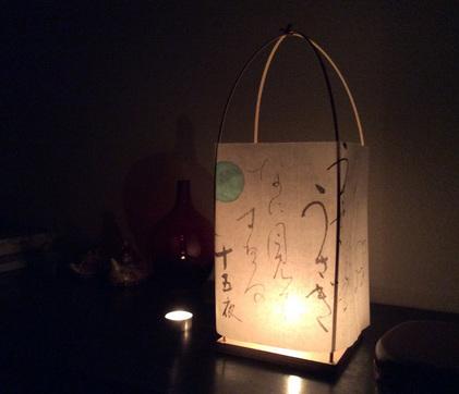 150916_hanateru_b.jpg