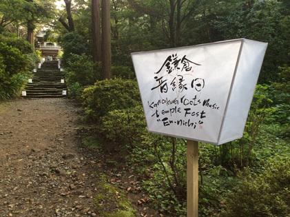150919_hanateru_n.jpg