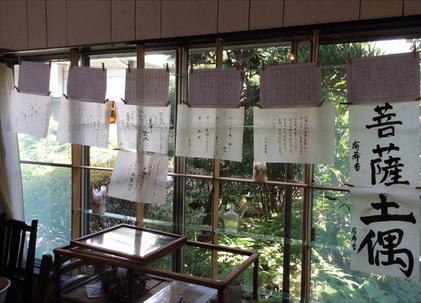 151012_hanateru_b.jpg