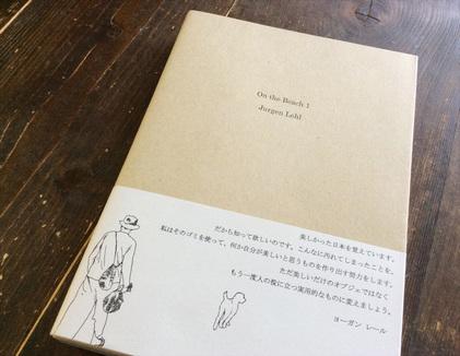 151012_hanateru_g.jpg