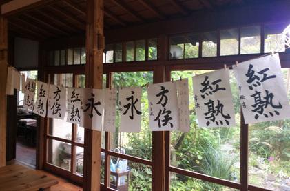 151015_hanateru_b.jpg
