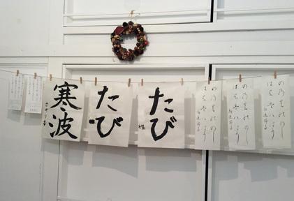 151107_hanateru_e.jpg