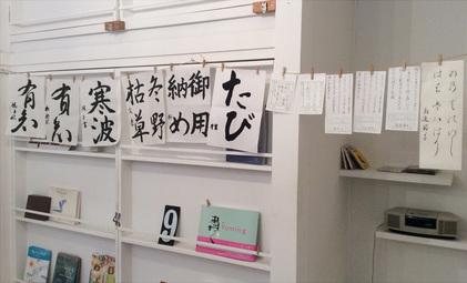 151121_hanateru_c.jpg