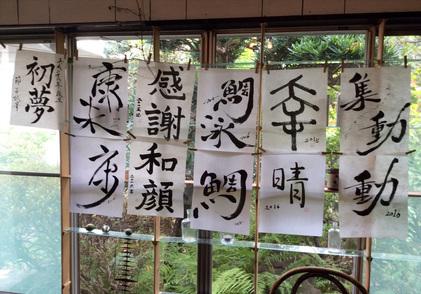 151205_hanateru_c.jpg