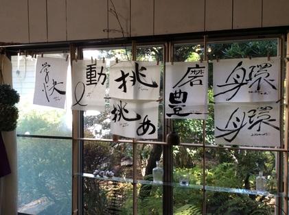 151219_hanateru_d.jpg