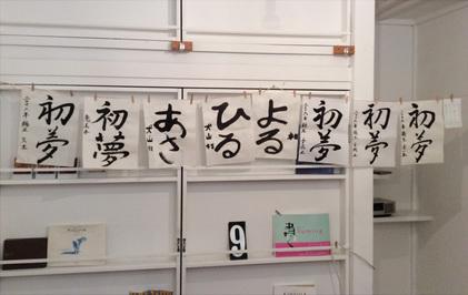151226_hanateru_c.jpg