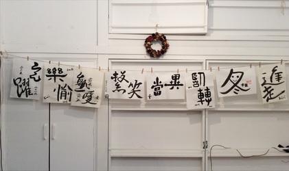 151226_hanateru_d.jpg