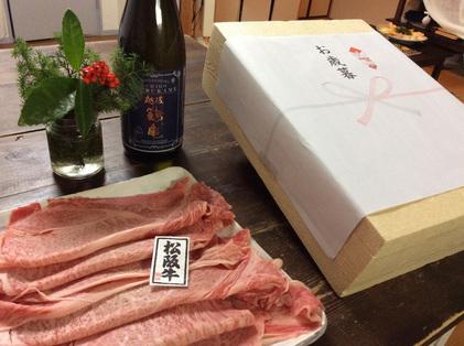 151230_hanateru_sukiyaki.jpg