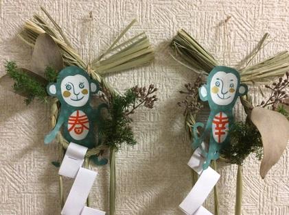 160101_hanateru_saru.jpg