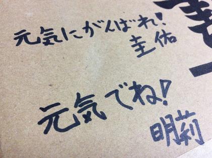 160105_hanateru_a.jpg