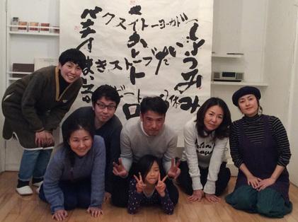 160109_hanateru_all2.jpg