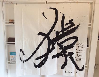 160109_hanateru_kansei1.jpg