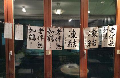 160115_hanateru_a.jpg