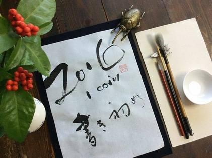 160116_hanateru_a.jpg