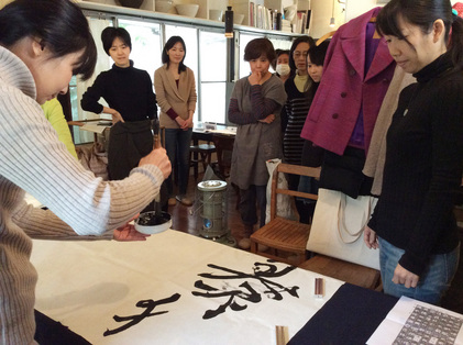 160117_hanateru_d.jpg