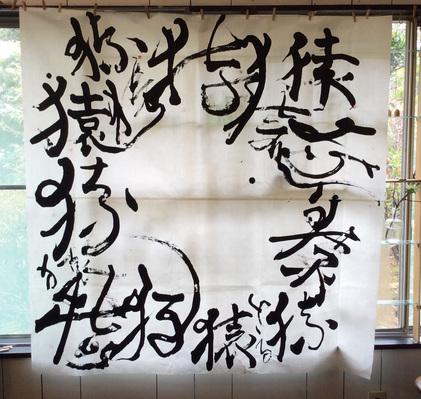 160117_hanateru_h.jpg