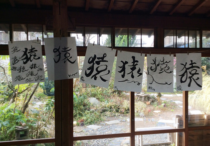 160118_hanateru_b.jpg