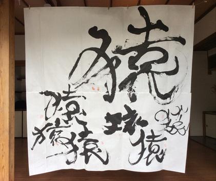 160118_hanateru_q.jpg