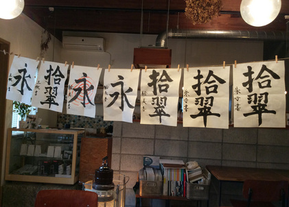 160220_sakura.p_hanateru_d.jpg