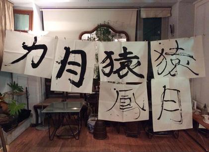 160304_hanateru_f.jpg