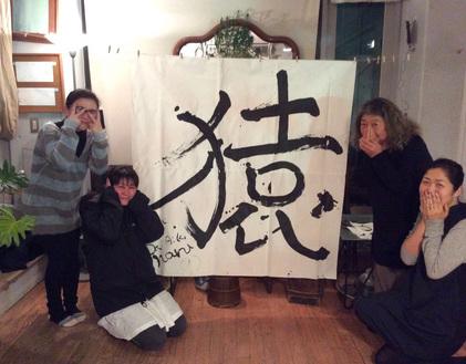 160304_hanateru_g.jpg
