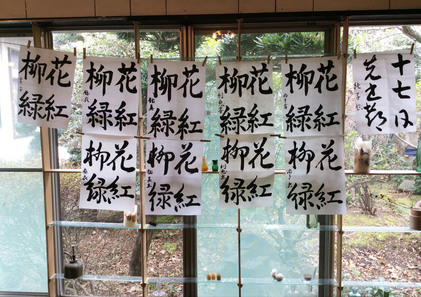 160306_hanateru_d.jpg