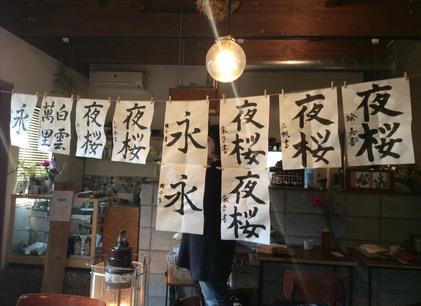 160319_hanateru_c.jpg