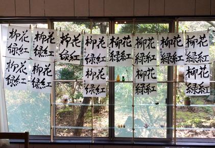 160320_hanateru_b.jpg