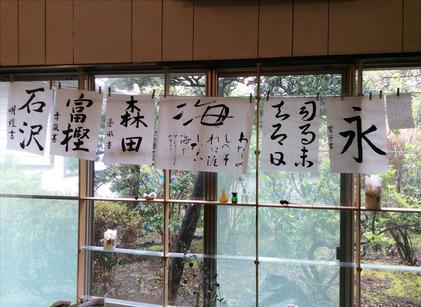 160403_hanateru_b.jpg