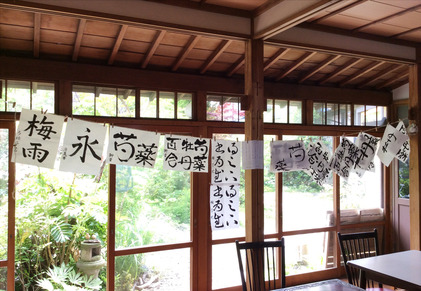 160520_hanateru_d.jpg