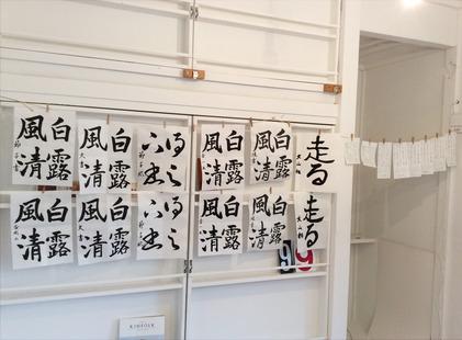 160521_hamateru_d.jpg