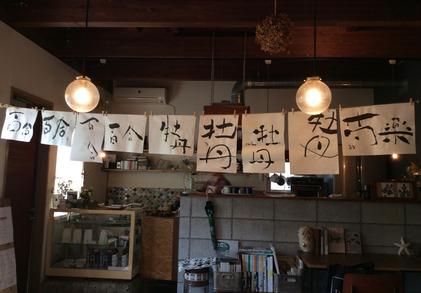160521_hanateru_d.jpg