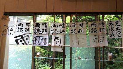 160605_hanateru_b.jpg