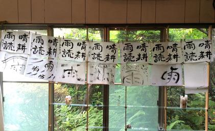 160619_hanateru_c.jpg