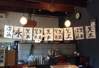 160619_hanateru_saku_b.jpg