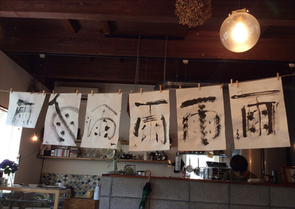 160619_hanateru_saku_c.jpg