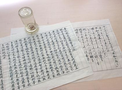 160701_hanateru_shakyo.jpg
