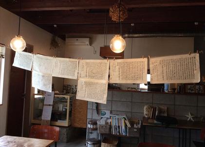 160716_hanateru_sa_c.jpg