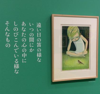 160724_hanateru_d.jpg