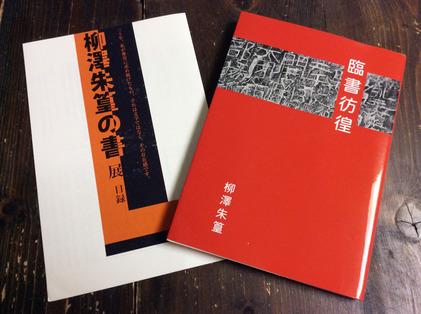 160724_hanateru_f.jpg