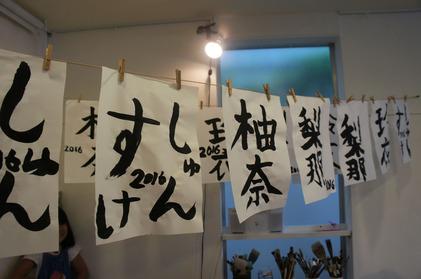 160728_hanateru_a.jpg