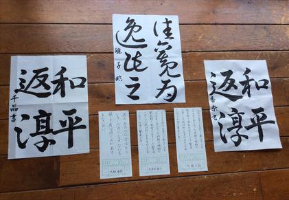 160805_hanateru_ku_c.jpg