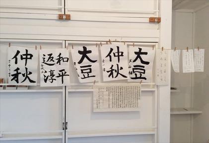 160806_hanateru_st_b.jpg