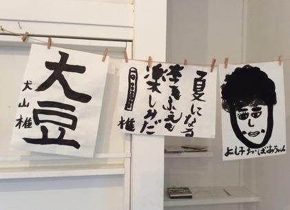 160806_hanateru_st_c.jpg