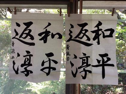 160807_hanateru_ika_a2.jpg