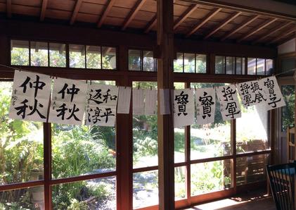 160819_hanateru_iku_a.jpg