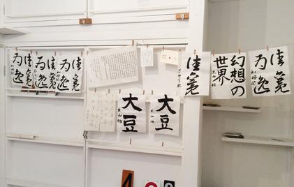 160903_hanateru_d.jpg