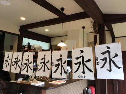 160906_hanateru_b.jpg